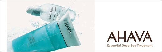 The only cosmetics enterprise indigenous to the Dead Sea region, AHAVA