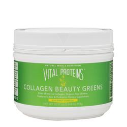 Vital Proteins Collagen Beauty Greens, 294g/10.4 oz