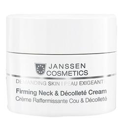 Janssen Cosmetics Firming Neck and Decollete, 50ml/1.7 fl oz