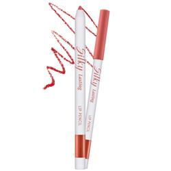 MISSHA Silky Lasting Lip Pencil  - BE01, 1 pieces