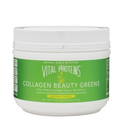 Vital Protein Collagen Beauty Greens, 283g/10 oz