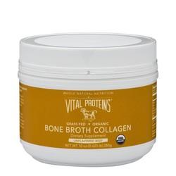 Vital Proteins Bone Broth Collagen - Beef, 280g/10 oz