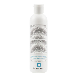 Organic Body Lotion - Pure Unscented
