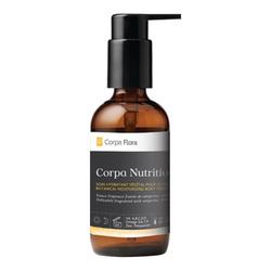 CORPA NUTRITIVE Body Moisturizing Treatment - Tangerine Edition