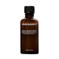Eye Makeup Remover - Azulene and Protec-3 Complex
