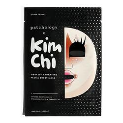 Kim Chi Mask - Blush
