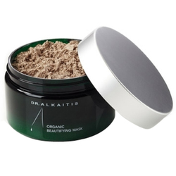 Organic Beautifying Mask