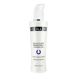 Oxygen Puractive+ Mild Cleansing Gel